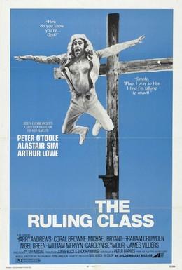 Постер фильма Правящий класс (1972)