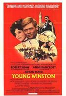 Молодой Уинстон (1972)