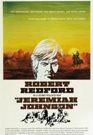Иеремия Джонсон (1972)