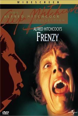 Постер фильма Безумие (1972)