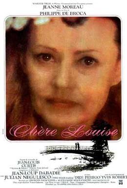 Постер фильма Дорогая Луиза (1972)