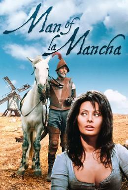 Постер фильма Человек из Ла Манчи (1972)