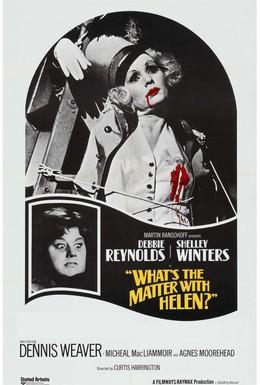 Постер фильма Что случилось с Элен? (1971)
