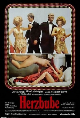Постер фильма Король, дама, валет (1972)