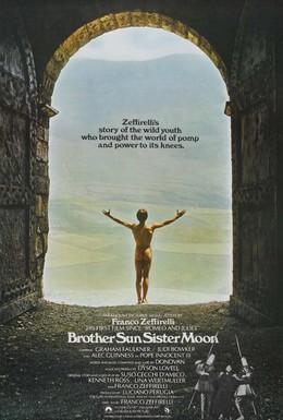 Постер фильма Брат Солнце, сестра Луна (1972)