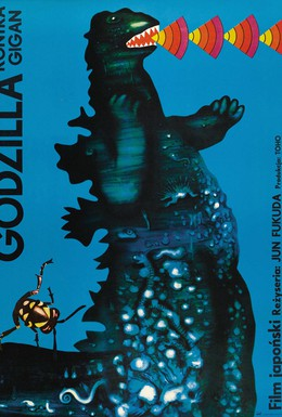 Постер фильма Годзилла против Гайгана (1972)