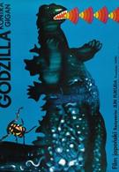 Годзилла против Гайгана (1972)