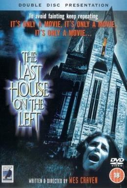 Постер фильма Последний дом слева (1972)
