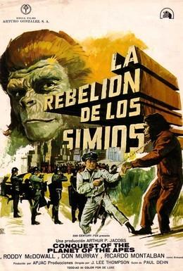 Постер фильма Завоевание планеты обезьян (1972)