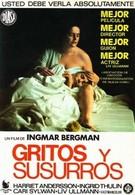 Шепоты и крики (1972)