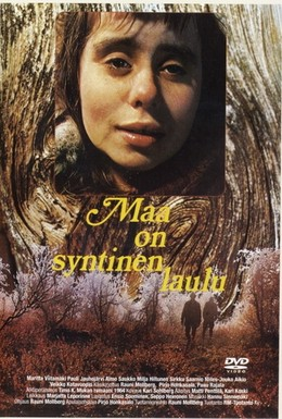 Постер фильма Земля – это грешная песня (1973)