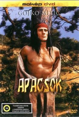 апачи 1973 фильм скачать торрент - фото 6