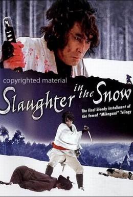 Постер фильма Резня в снегу (1973)