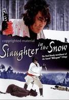 Резня в снегу (1973)