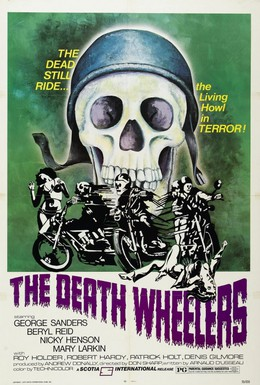 Постер фильма Психомания (1973)
