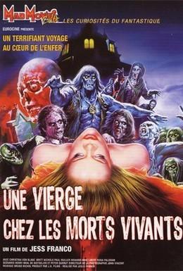 Постер фильма Девственница среди живых мертвецов (1973)