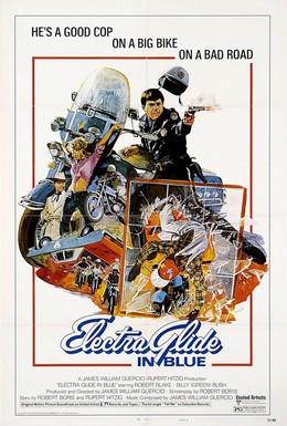 Постер фильма Парни в синей форме (1973)