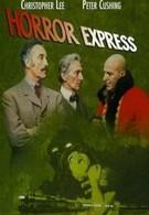Поезд ужасов (1972)
