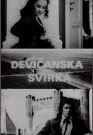 Песня девственниц (1973)