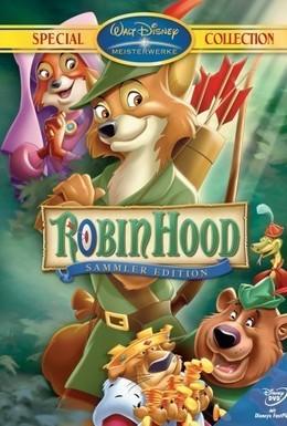 Постер фильма Робин Гуд (1973)