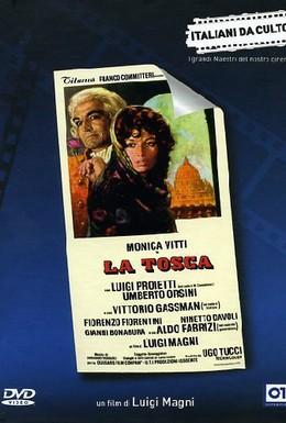 Постер фильма Тоска (1973)