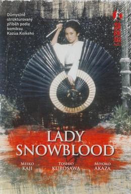 Постер фильма Госпожа Кровавый Снег (1973)