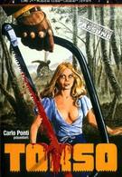 Торсо (1973)