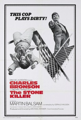 Постер фильма Хладнокровный убийца (1973)