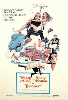 Постер фильма Спящий (1973)