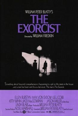 Постер фильма Изгоняющий дьявола (1973)