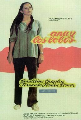 Постер фильма Анна и волки (1973)