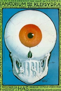 Постер фильма Санаторий Под клепсидрой (1973)