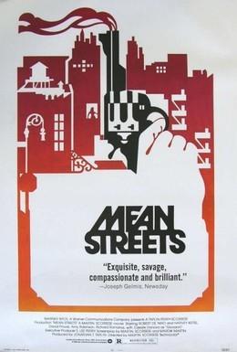 Постер фильма Злые Улицы (1973)