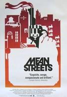 Злые улицы (1973)