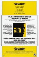 Саундер (1972)