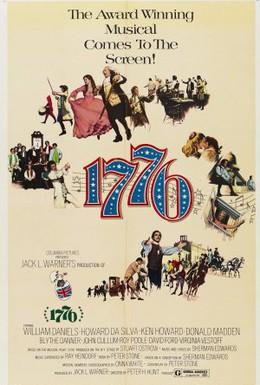 Постер фильма 1776 (1972)