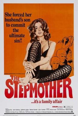 Постер фильма Мачеха (1972)