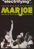 Марджо (1972)