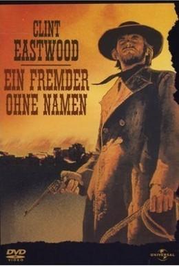 Постер фильма Бродяга высокогорных равнин (1973)