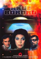 Секрет племени Бороро (1973)