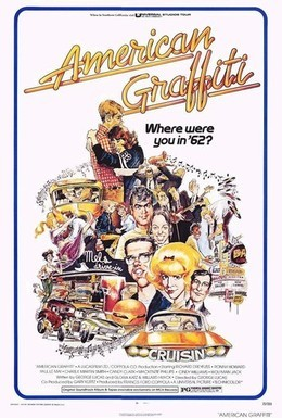 Постер фильма Американские граффити (1973)