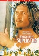 Иисус Христос - суперзвезда (1973)