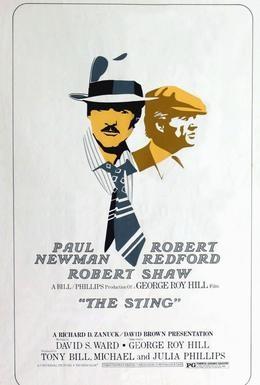 Постер фильма Афера (1973)