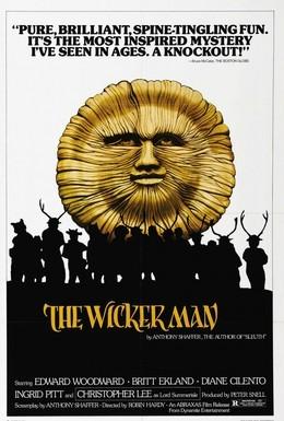 Постер фильма Плетеный человек (1973)