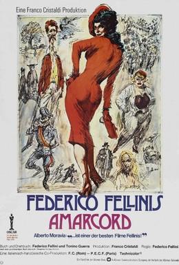 Постер фильма Амаркорд (1973)