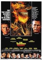Вздымающийся ад (1974)