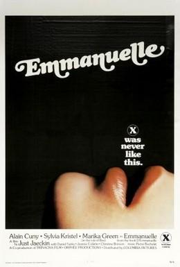 Постер фильма Эммануэль (1974)