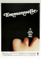 Эммануэль (1974)