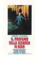 Аромат дамы в черном (1974)