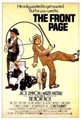 Постер фильма Первая полоса (1974)